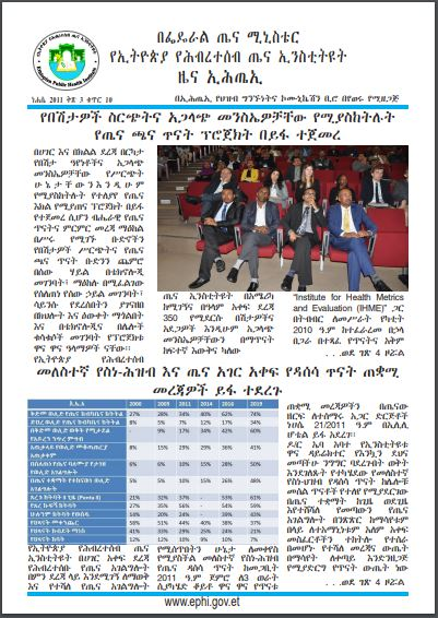 newsletter vol 13no 10
